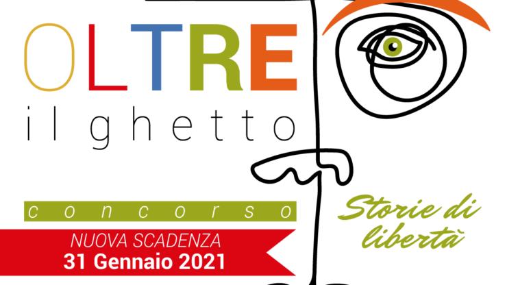 """""""Oltre il ghetto"""", prorogati termini per la partecipazione"""