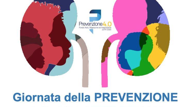 Domani la Giornata di prevenzione delle malattie renali nel Centro notturno Andromeda di Bari