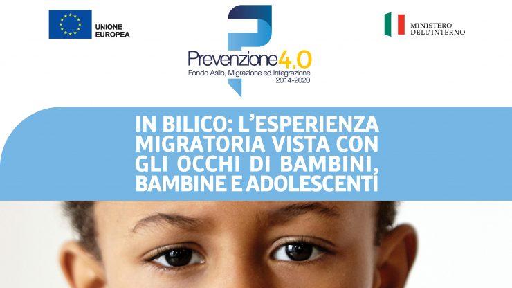 L'esperienza migratoria vista con gli occhi dei più piccoli, una conferenza a settembre